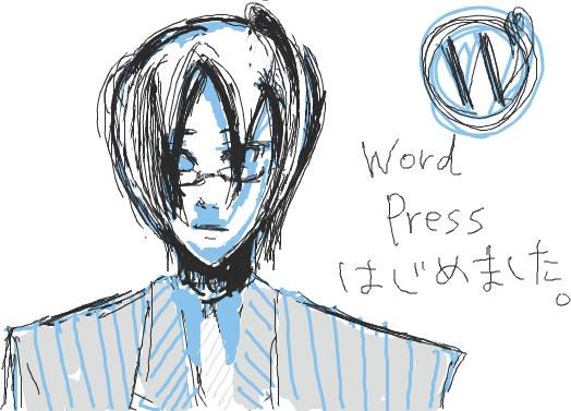 wordpresはじめました